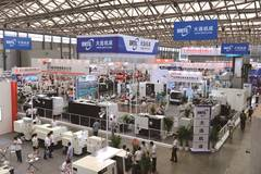First EMTE-EASTPO joint exhibition opens with strong participation of European and Asian machine tool industry names